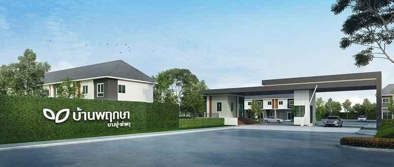 บ้านพฤกษา 106 บางปู-ตำหรุ