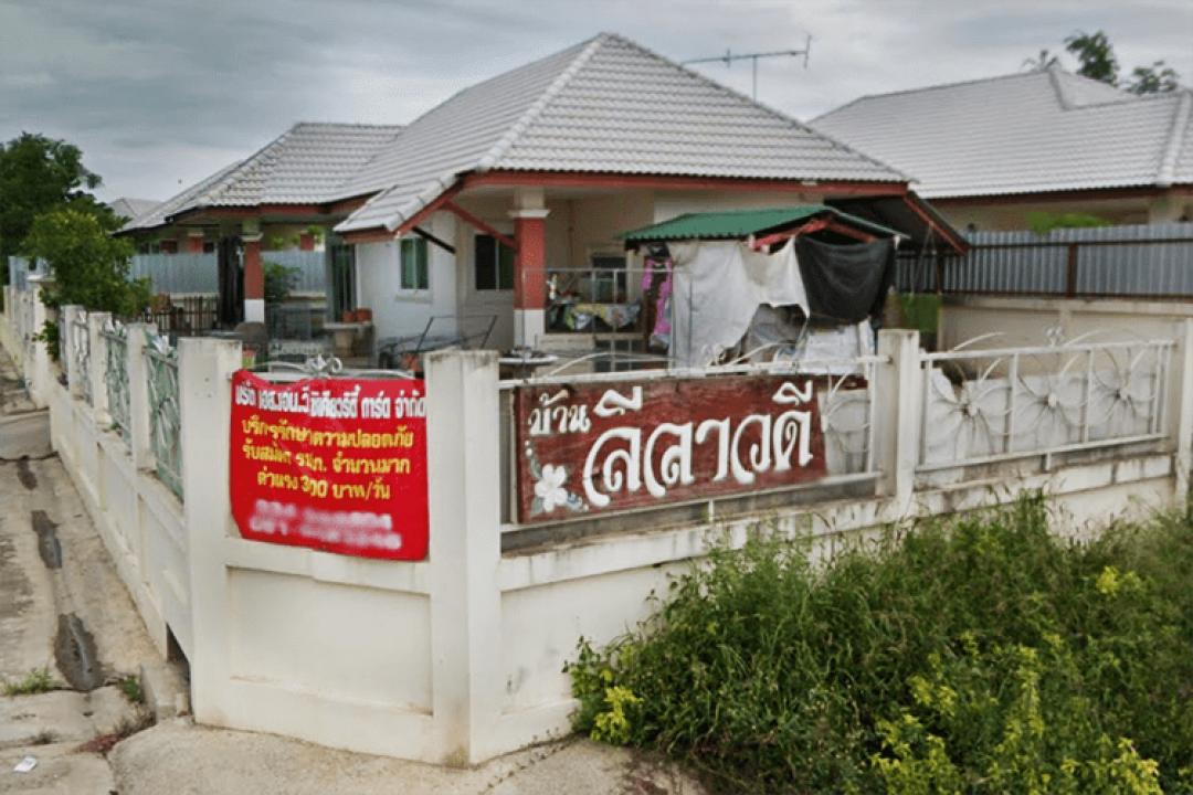 บ้านลีลาวดี นครปฐม Baan Leelavadee Nakhonpathom