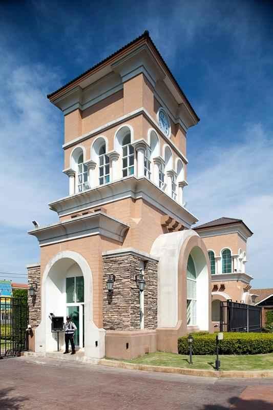 บ้าน ลัดดารมย์ อิลิแกนซ์ ราชพฤกษ์-รัตนาธิเบศร์