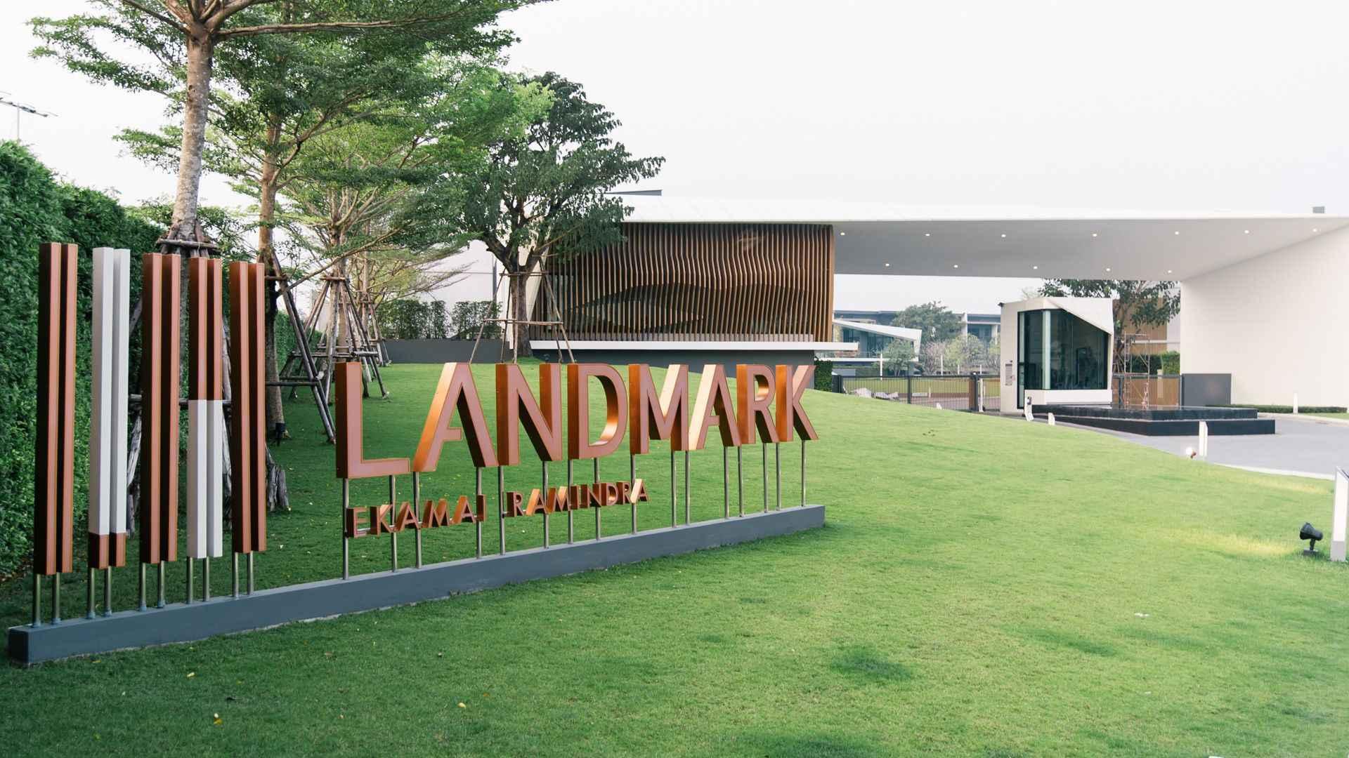 บ้าน แลนด์มาร์ค เอกมัย-รามอินทรา