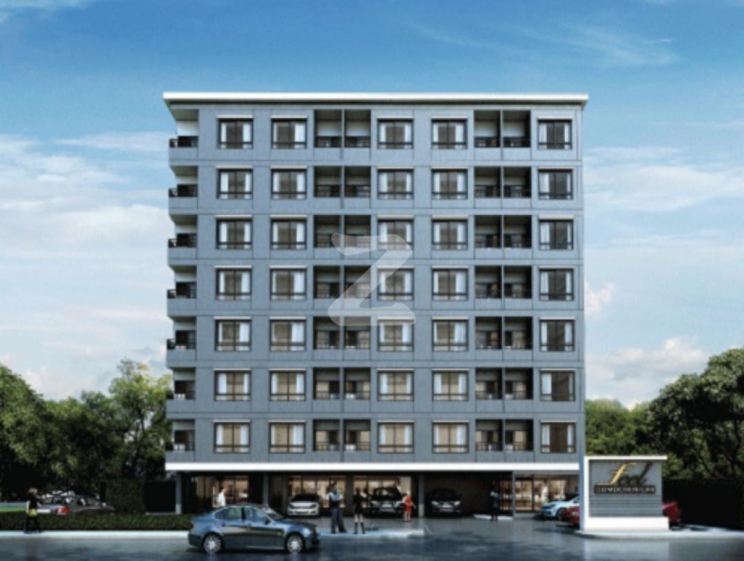ฟีล คอนโดมิเนียม รัชดา 36 Feel Condominium Ratchada 36