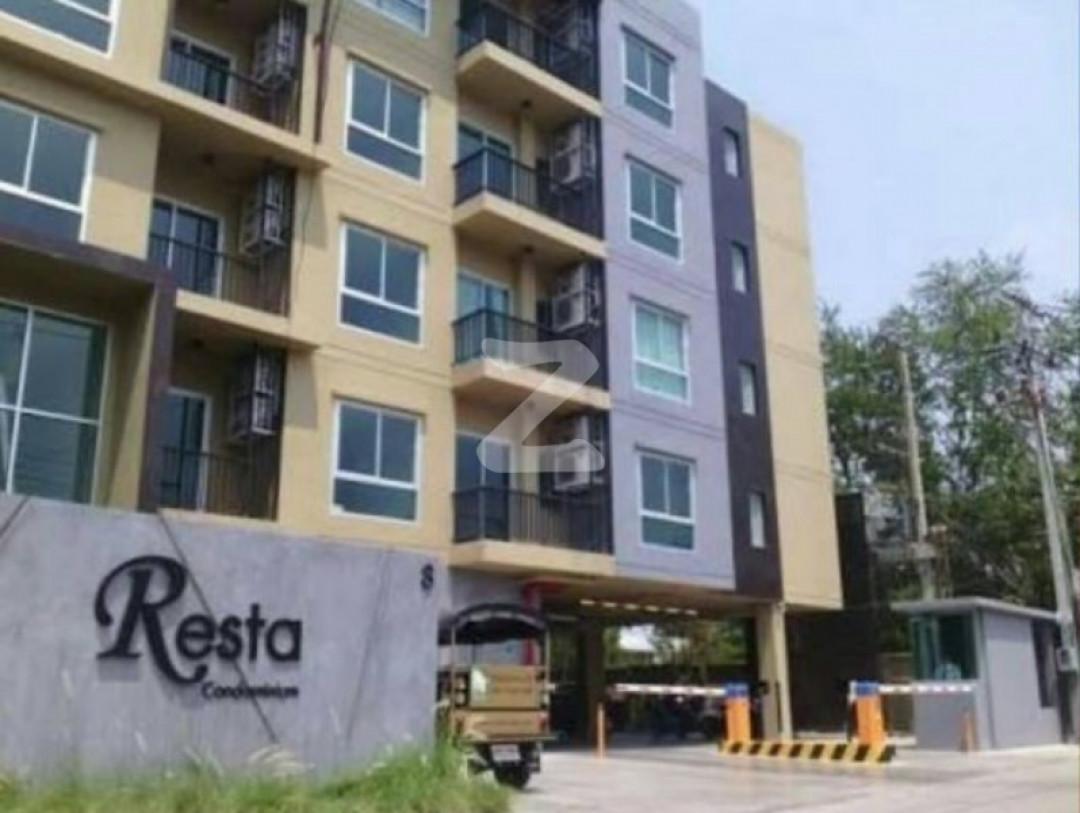 เรสต้า คอนโดมิเนียม Resta Condominium