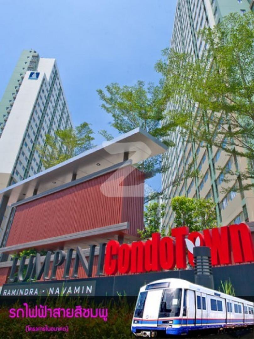 ลุมพินี คอนโดทาวน์ รามอินทรา-นวมินทร์ Lumpini Condotown Ramintra-Nawamin