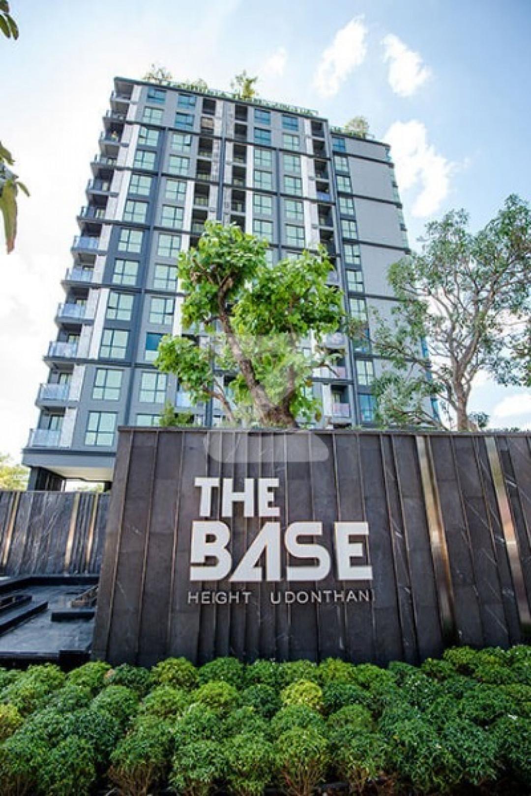 เดอะ เบส ไฮท์ อุดรธานี The Base Height Udonthani
