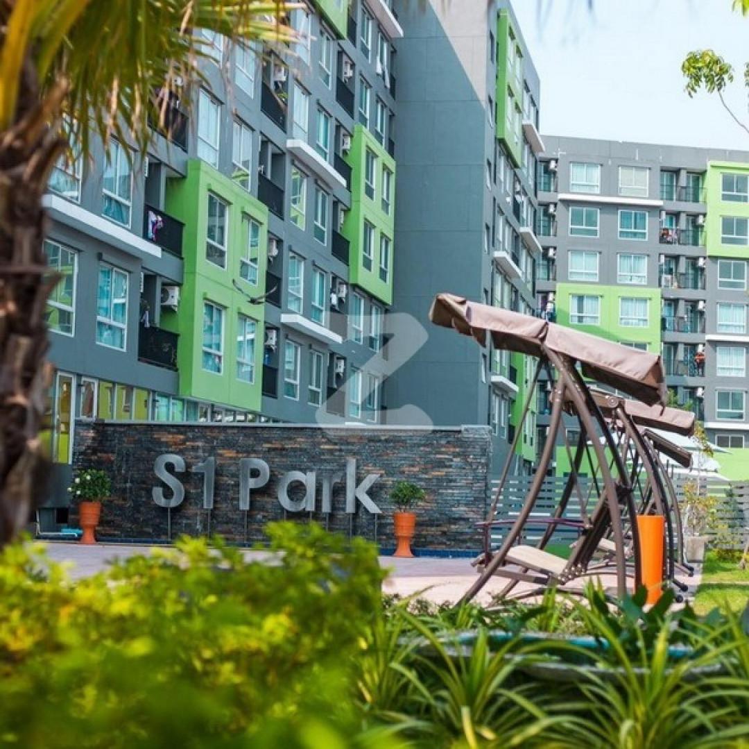 เอสวัน ปาร์ค อมตะนคร S1 Park Amata Nakorn