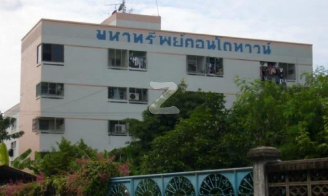 มหาทรัพย์คอนโดทาวน์ Mahasap Condotown