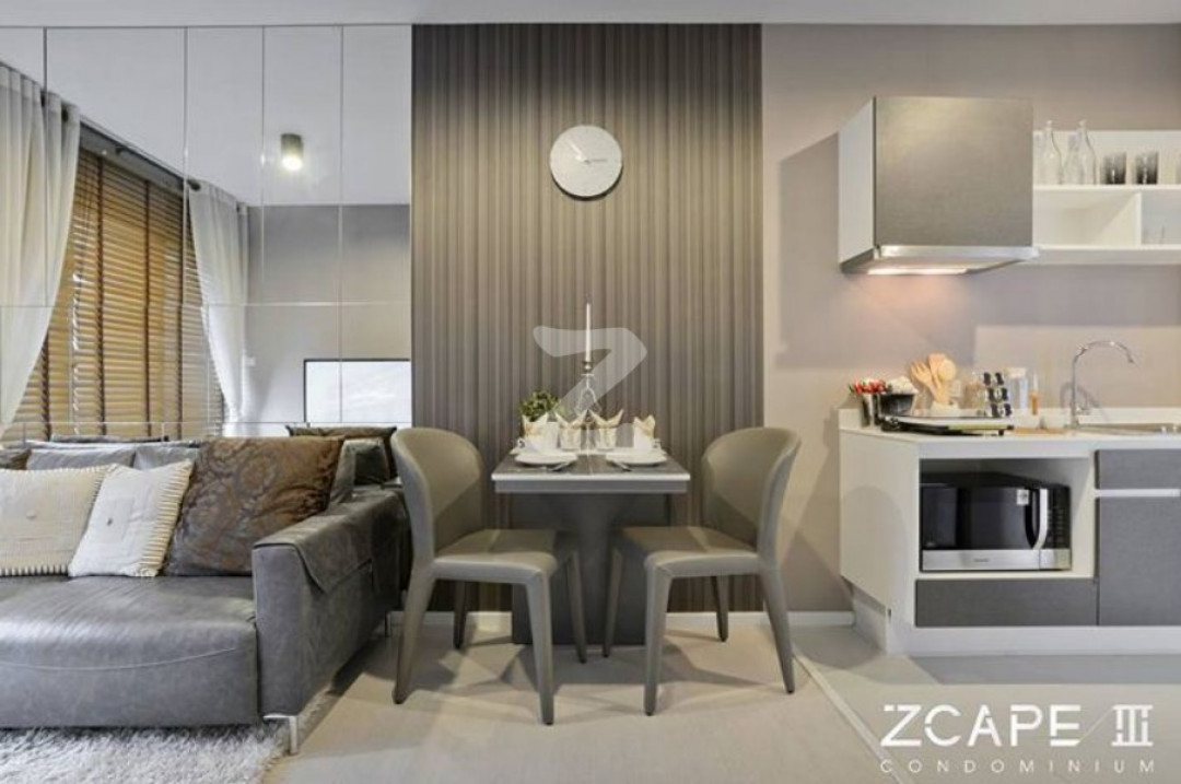 สเคป 3 คอนโดมิเนียม Zcape 3 Condominium