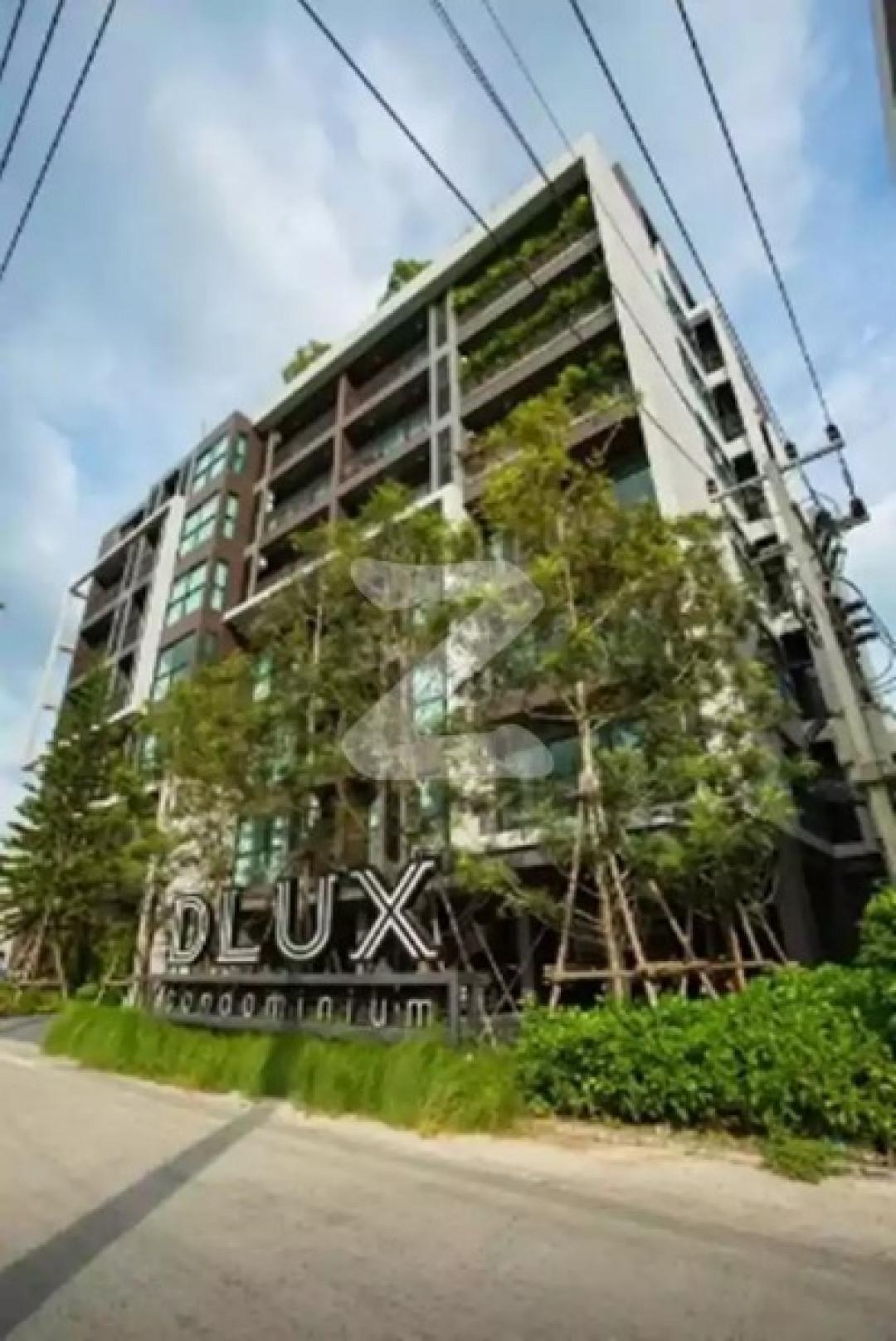 ดีลักษณ์ คอนโดมิเนียม ภูเก็ต DLUX Condominium Phuket