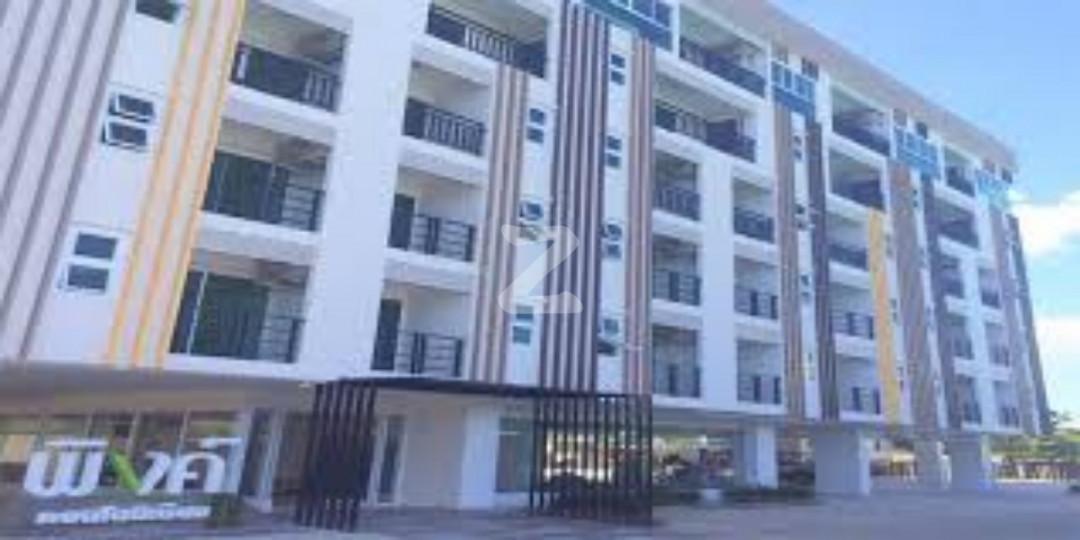 พิงค์ คอนโดมิเนียม เดอะ เซ็นเตอร์พีซ Ping Condominium The Centerpiece