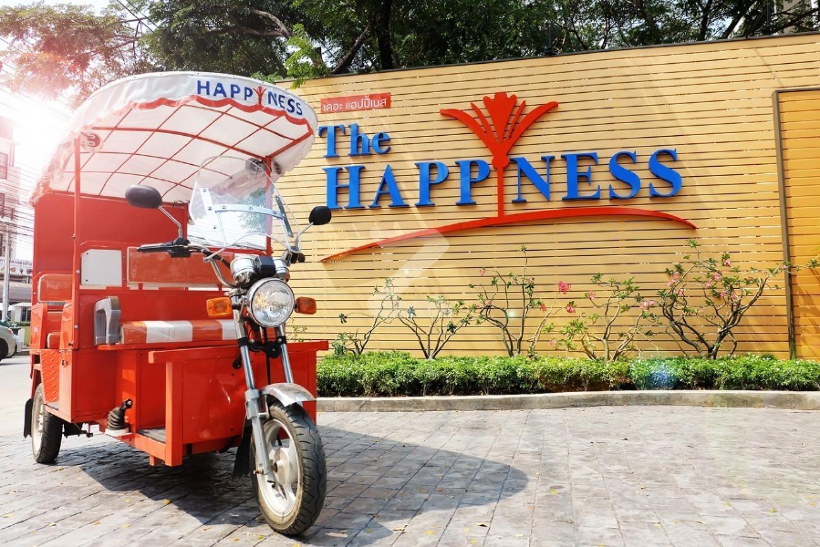 เดอะ แฮปปี้เนส คอนโด กิ่งแก้ว-สุวรรณภูมิ The Happiness Condo Kingkaew-Suvarnabhumi