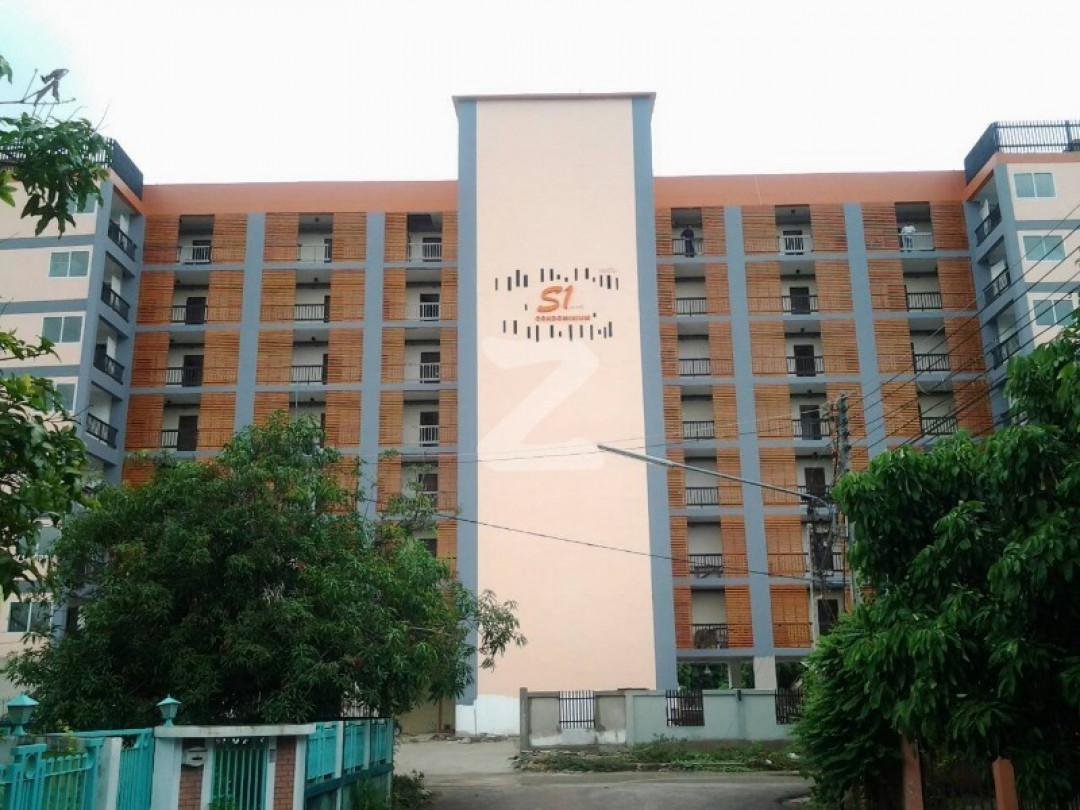 เอสวัน แอสเซ็ท คอนโดมิเนียม S1 Asset Condominium
