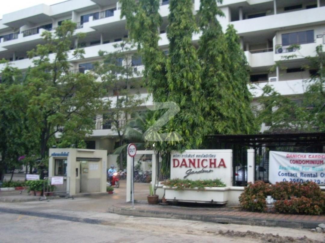 ดนิชาการ์เด้น คอนโดมิเนียม Danicha Garden Condominium