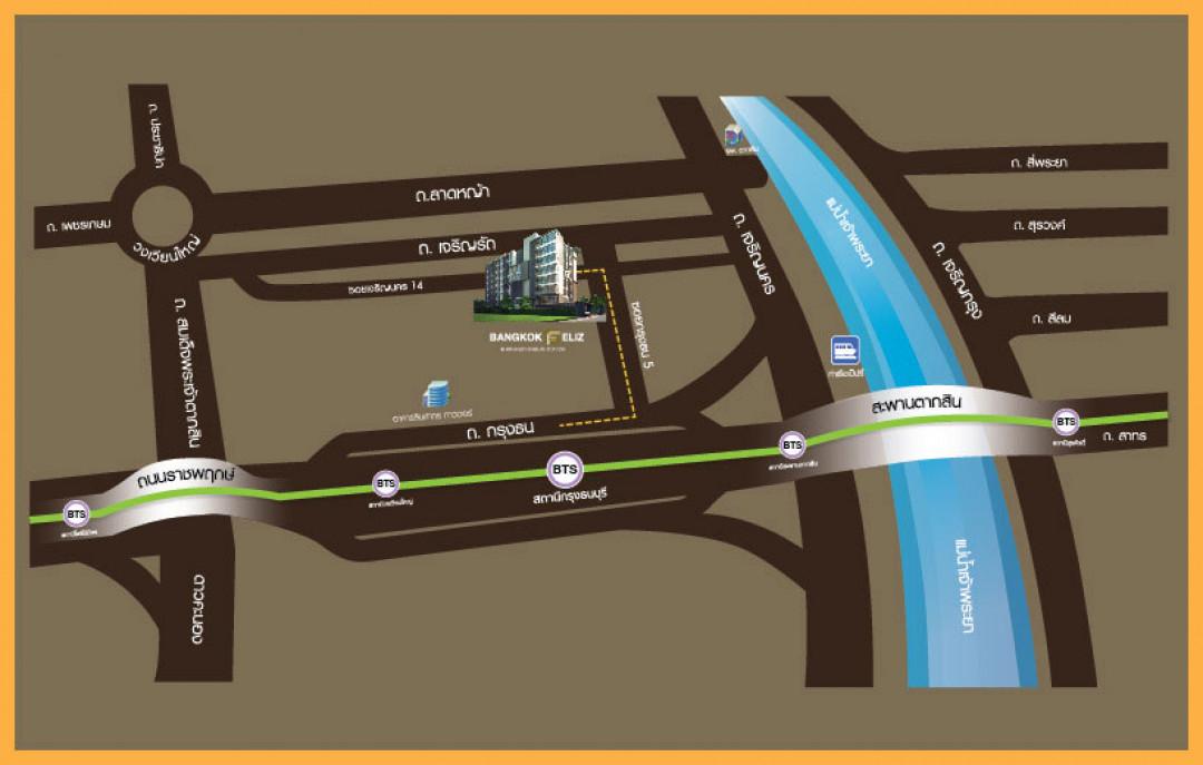 แบงค์คอก เฟลิซ สถานีกรุงธนบุรี Bangkok Feliz Krungthon 5-2