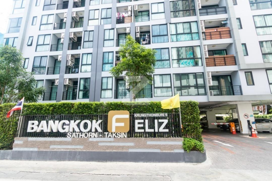แบงค์คอก เฟลิซ สาทร-ตากสิน Bangkok Feliz Sathorn-Taksin