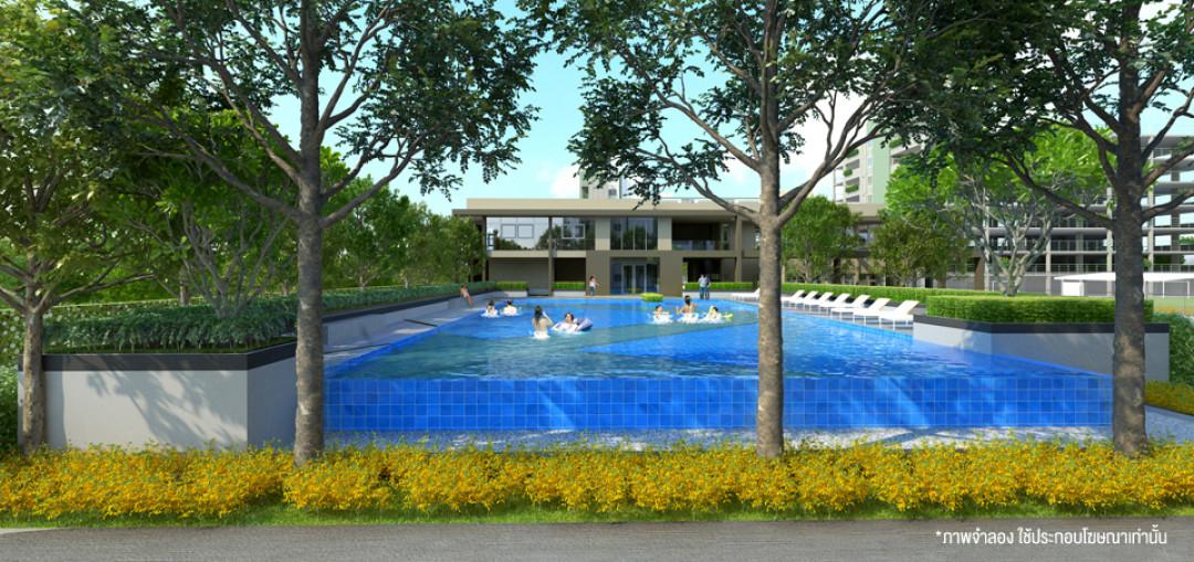 ลุมพินี ทาวน์ชิป รังสิต-คลอง1 Lumpini Township Rangsit-Klong 1