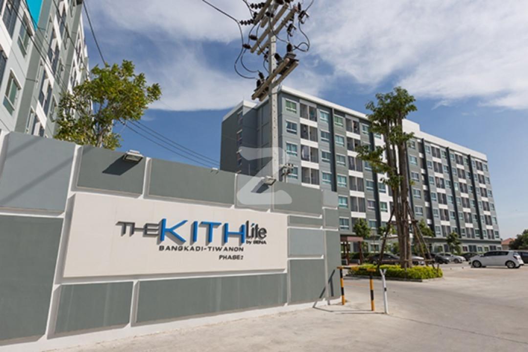 เดอะ คิทท์ ไลท์ บางกะดี-ติวานนท์ The Kith Lite Bangkadi-Tiwanon