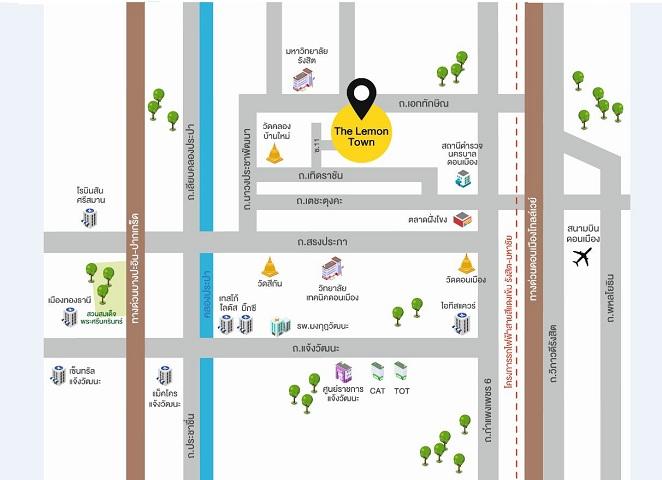 เดอะ เลมอน ทาวน์ ถนนเทิดราชัน 11-ดอนเมือง